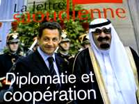 La coopération libyenne ressemblera à ça ?